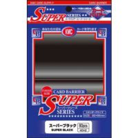 KMC Standard Sleeves - Super Black (80 Sleeves)