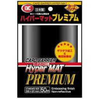 KMC Standard Sleeves - Hyper Mat Premium Black (50 Sleeves)