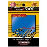 KMC Standard Sleeves - Silky Matte Blue (50 Sleeves)