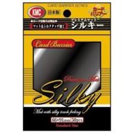 KMC Standard Sleeves - Silky Matte Black (50 Sleeves)