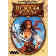 Pirate Lords Karciane Hobby World