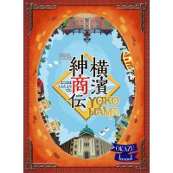 Yokohama Strategiczne Tasty Minstrel Games