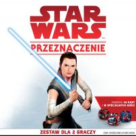 Star Wars: Przeznaczenie: Zestaw dla 2 graczy Star Wars: Przeznaczenie Galakta