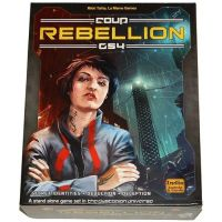 Coup: Rebellion G54 Imprezowe Indie Boards & Cards