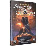 Zew Cthulhu: Samotnie przeciwko ciemności - Zniweczenie triumfu lodu Pozostałe Black Monk