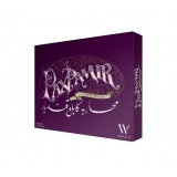 Pax Pamir (Second Edition) edycja Kickstarter