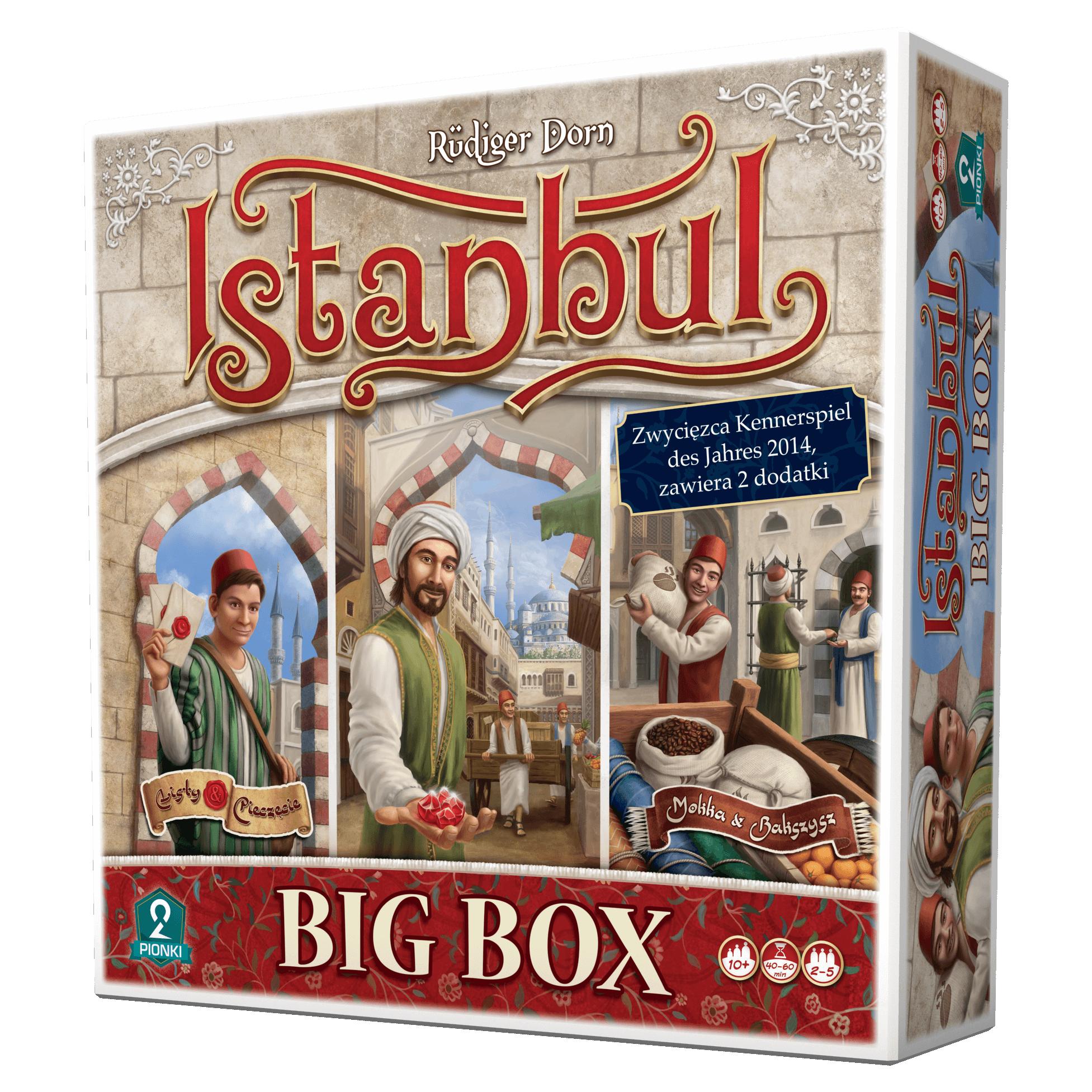 Istanbul(Istambuł): Big Box