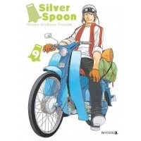 Silver Spoon - 9 Shounen Waneko