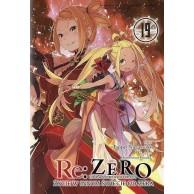 Re: Zero - Życie w innym świecie od zera - 19