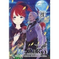 Re: Zero - Życie w innym świecie od zera - 20