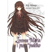 Zerowa Maria i puste pudełko - 1 Light novel Waneko