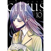 Citrus - 10 Yuri Waneko