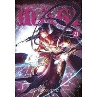 Magi: Labyrinth of Magic - 21