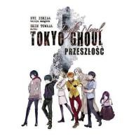 Tokyo Ghoul - Przeszłość