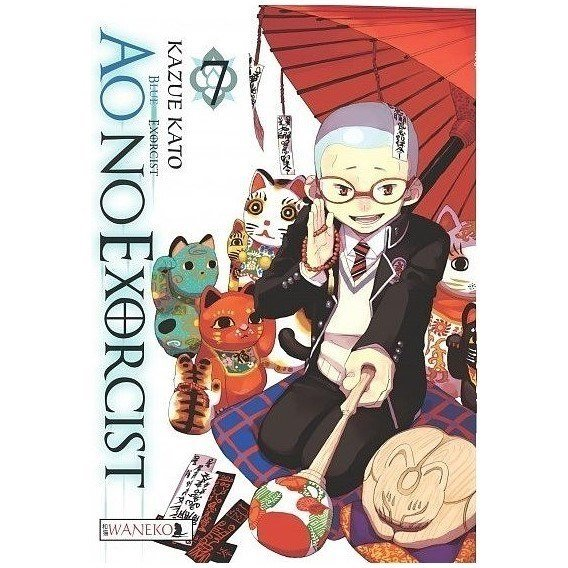 Ao No Exorcist - 7 Shounen Waneko
