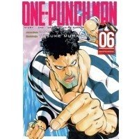 One-Punch Man - 6