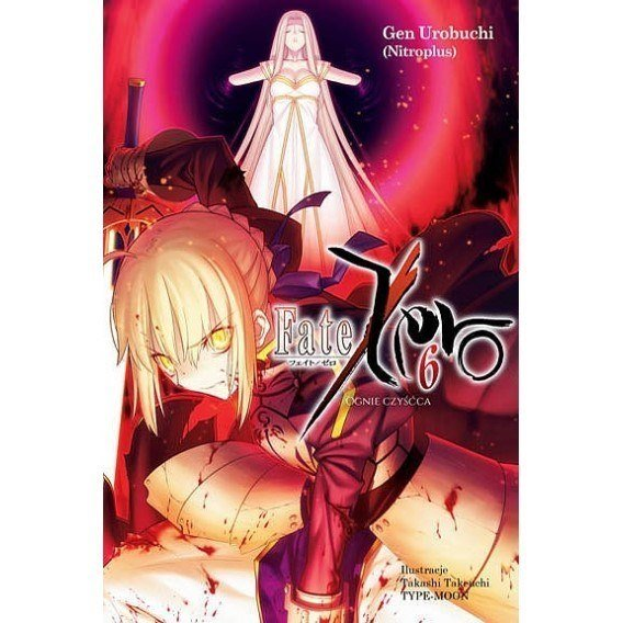 Fate/Zero - 6 Light novel Kotori