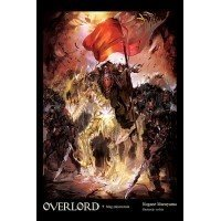 Overlord - 9