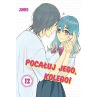 Pocałuj jego, kolego! - 12 Shoujo Kotori