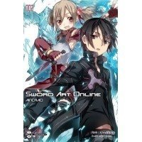 Sword Art Online - 2 - Aincrad - 2 Light novel Kotori