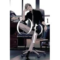 Op: Bezbarwne dni Itaru Yoake - 1 Yaoi Kotori