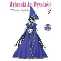Wybranki Jej Wysokości - 1 Yuri Kotori