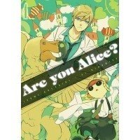 Are You Alice? - 4