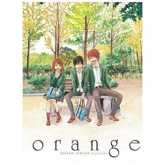 Orange - 1 Slice of Life Waneko
