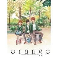 Orange - 1 Slice of Life Waneko