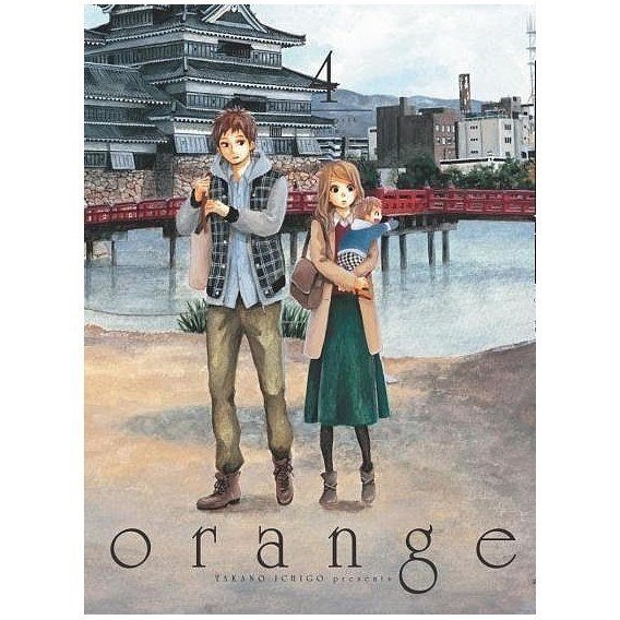 Orange - 4 Slice of Life Waneko