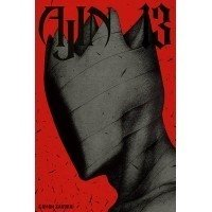 Ajin - 13