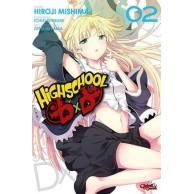 Highschool DxD - 2