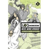 Log Horizon. West Wind Brigade - 1