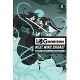 Log Horizon. West Wind Brigade - 8 Shounen Studio JG
