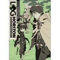 Log Horizon - 1 (light novel)