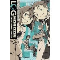 Log Horizon - 2 (light novel)