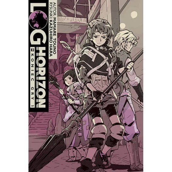 Log Horizon - 3 (light novel) Light novel Studio JG