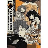 Log Horizon - 5 (light novel)