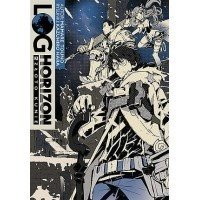 Log Horizon - 7 (light novel)