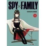 Spy-x-Family - 3 Shounen Waneko