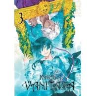 Księga Vanitasa - 3