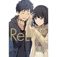 Relife - 13