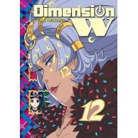 Dimension W - 12