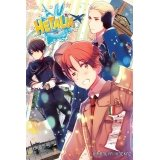 Hetalia - World Stars - 1 Shounen Studio JG