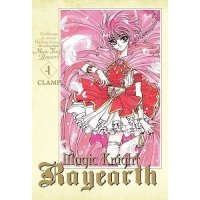 Magic Knight Rayearth - 4
