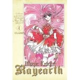Magic Knight Rayearth - 4 Shoujo Waneko