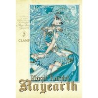 Magic Knight Rayearth - 5