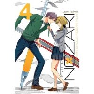 Mistrz romansu Nozaki - 4