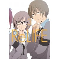 ReLife - 3