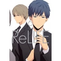 ReLife - 6